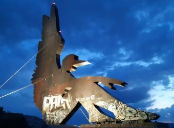 Guardían Cerro del Elefante - HB LEDS