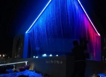 Fuente de Plata - HB LEDS